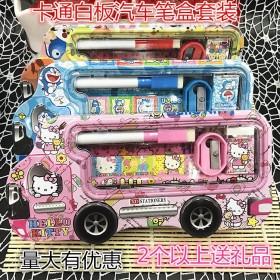 创意小学生文具套装 儿童学习礼盒 卡通笔袋六一礼品