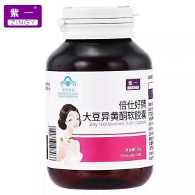 紫一 倍仕好牌大豆异黄酮软胶囊500mg/粒60粒