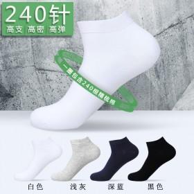 袜子男士夏季船袜短袜隐形袜纯色纯棉袜礼盒独立包装