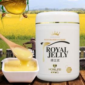 出口品质 欧盟有机认证蜂王浆