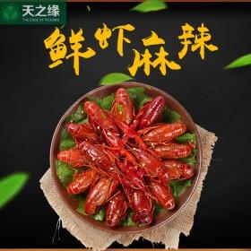 枝江覃姐食品熟食麻辣小龙虾650g即食麻辣味零食网