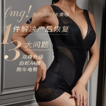 美人G计塑身衣收腹束腰夏季薄超薄产后燃脂塑身衣