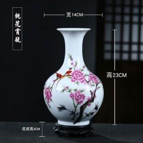 景德镇陶瓷小花瓶摆件简约创意家居
