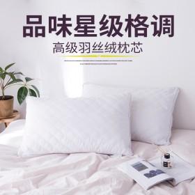 【包邮】酒店双边立体枕头一对装