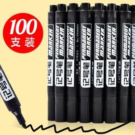 100支油性不可擦记号笔大头笔快递物流笔防水勾线黑
