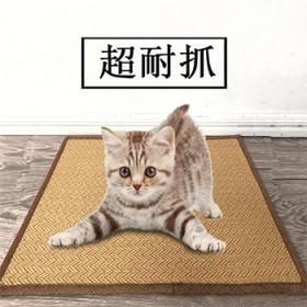 猫抓板黄麻耐磨大号猫窝夏季睡垫磨爪器睡觉垫猫抓垫练