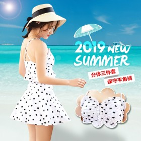 泳衣女韩国保守分体裙三件套平角遮肚显瘦小清新学生少