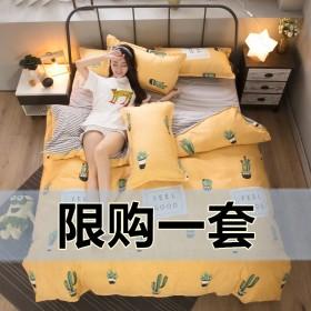 【清仓价】全棉纯棉斜纹四件套床上用品