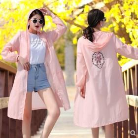 刺绣防晒衣仙女中长款百搭透气薄款防晒衫夏季宽松