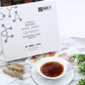 密龄白藜芦醇饮小白包胶原蛋白大白精华口服液