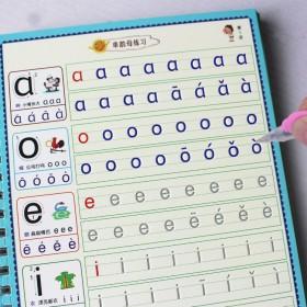 幼儿园练字本幼儿园学前拼音数字描红本一年级凹槽练字