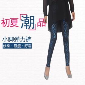 夏高腰弹力大码薄款潮流洋气个性时尚百搭小脚裤