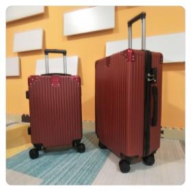 拉杆箱男学生20寸行李箱女韩版万向轮密码旅行箱