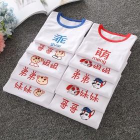 纯棉儿童夏季兄弟姐妹童装T恤白色印花男女宝宝卡通短