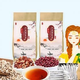红豆薏米茶祛湿茶芡实薏仁赤小豆苦荞大麦茶湿气重去养