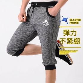 男士薄款宽松跑步休闲运动冰丝外穿速干七分裤大裤衩