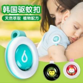 (3枚)韩国驱蚊扣婴儿驱蚊器宝宝随身户外防蚊手环
