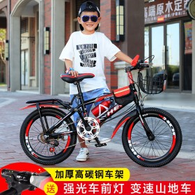 自行车成人儿童山地车赛车男女式学生单车18寸20寸