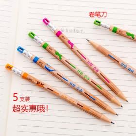 2比超粗写不断儿童环保铅笔 带卷笔刀 2.0自动铅