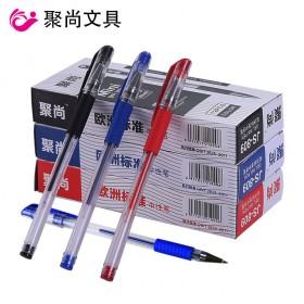 盒装欧标中性笔办公用品学生文具签字笔子弹头水性笔黑