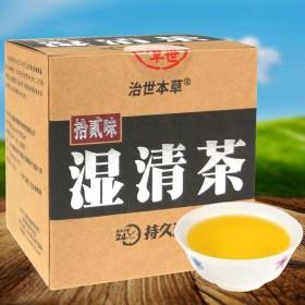 2盒装/红豆薏米祛湿茶