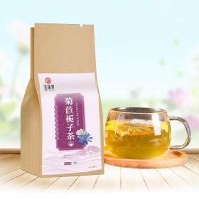 菊苣栀子茶尿酸高降尿酸养生茶