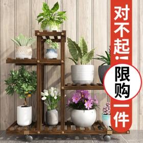 纯天然多层实木家用花架