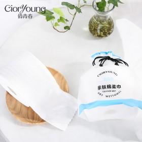 纯棉一次性洗脸巾卸妆棉柔洁面巾纸