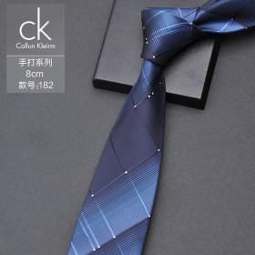 CK领带男商务正装