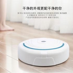 入门级充电版除尘器扫地机器人迷你智能多方位清洁器