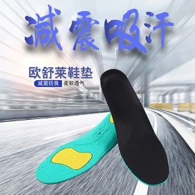 运动鞋垫男女透气减震加厚吸汗防臭气垫缓震跑步柔软薄