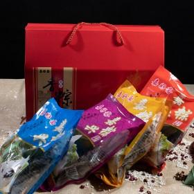 嘉兴特产粽子礼盒装蛋黄肉粽多口甜味组合端午节礼品团