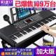 智能键成人电子琴初学儿童钢琴话筒男女小孩宝多功能玩  2200795