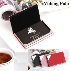 Polo商务高级名片夹男女时尚大方名片盒 免费刻字