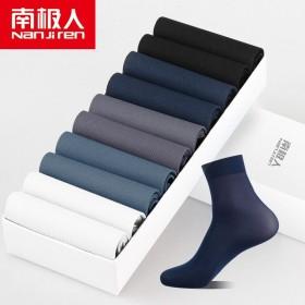 10双南极人袜子丝袜