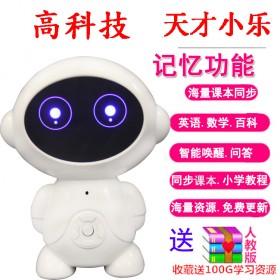 智能机器人早教机对话高科技儿童AI学习语音男女孩w
