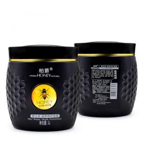 蜂王浆滋养修护发膜免蒸焗油膏营养柔顺护发素毛躁倒膜