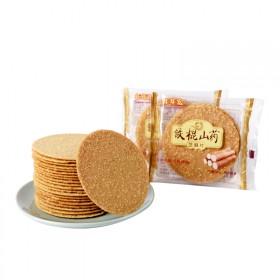 芝麻片薄脆饼干铁棍山药味零食好吃的休闲小吃食品19