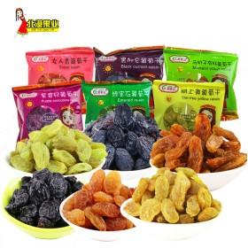 500g北漠果业吐鲁番葡萄干6种独立包装