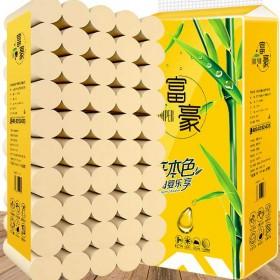 6斤40卷富豪本色卫生纸巾卷纸家用卷筒纸