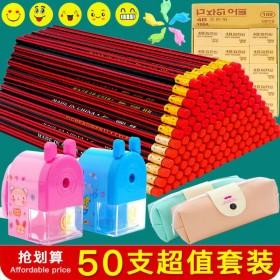 50支铅笔套装HB铅笔学生写作六角红木铅笔学习用品