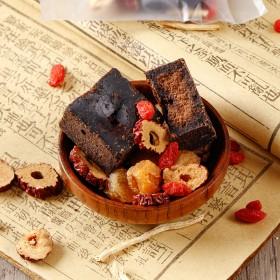 20袋/盒黑糖姜枣茶含枸杞桂圆送冬瓜荷叶茶1盒