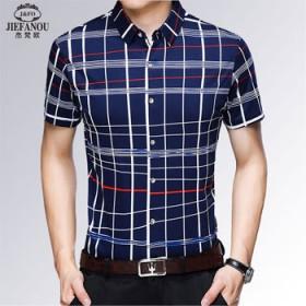【高品质】男士双丝光棉衬衫 100%棉