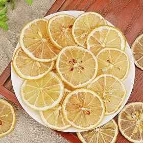 安岳柠檬片50克多送柠檬一枚