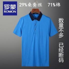 29%桑蚕丝真丝短袖T恤男品牌直销