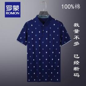 100%棉男士短袖T恤品牌直销