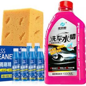 洗车液泡沫洗车水蜡洗车海绵毛巾雨刮精汽车清洗剂水蜡