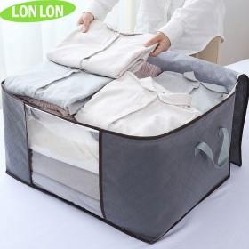 被子衣服收纳袋大号衣物棉被打包袋整理袋行李包手提收