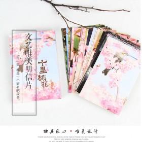文艺少女心明信片