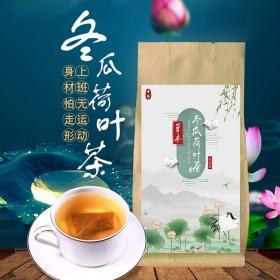 冬瓜荷叶茶叶纯干玫瑰花茶袋泡天然菊花决明子茶